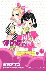 Princess Jellyfish 13 Manga
