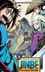 Jinbe Evolution 8 Manga