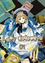 Lady détective 1