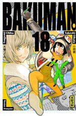 Bakuman # 18