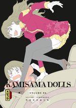 Kamisama Dolls # 6