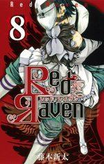Red Raven 8 Manga