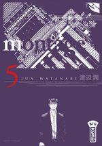 couverture, jaquette Montage 5