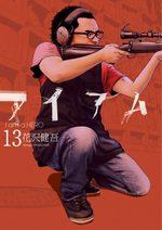 I am a Hero 13 Manga