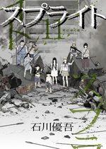 Sprite 11 Manga