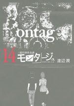 couverture, jaquette Montage 14
