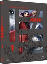 Ghost in the Shell Arise 1 OAV