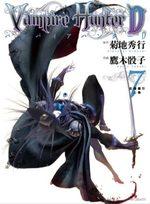 Vampire hunter D 7 Manga