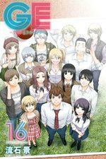 GE Good Ending 16 Manga