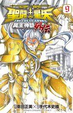 Saint Seiya - The Lost Canvas Chronicles 9