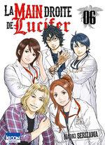 La Main droite de Lucifer # 6