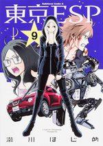 Tôkyô ESP 9 Manga