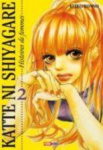 Katte ni Shiyagare 2 Manga