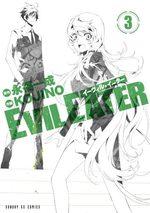 Evil Eater 3 Manga