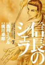 Le Chef de Nobunaga 7 Manga