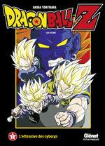Dragon Ball Z - Les Films 7 Anime comics