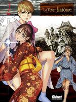 La Tour Fantôme 2 Manga