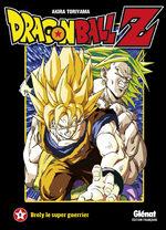 Dragon Ball Z - Les Films 8 Anime comics