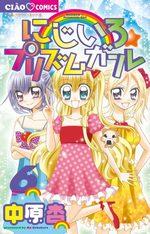 Nijika Actrice de Rêve 6 Manga