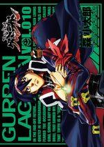 Gurren Lagann 10 Manga