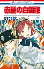 Shirayuki aux cheveux rouges 11