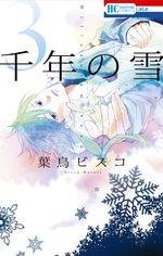 Sennen no yuki 3 Manga