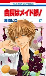 Maid Sama 17 Manga