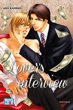 Lover's Interview 1 Manga