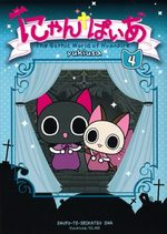 Nyanpire - The gothic world of Nyanpire 4