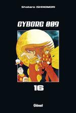 Cyborg 009 # 16