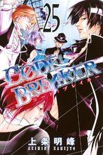 Code : Breaker 25 Manga