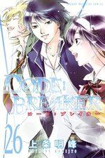 Code : Breaker 26 Manga