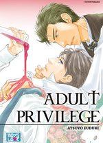 Adult Privilege 1 Manga