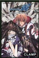 Tsubasa Reservoir Chronicle 17