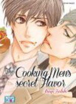 The Cooking Men's Secret Flavor 1 Manga