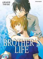 Brother's life 1 Manga