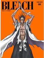 Bleach 49 Série TV animée