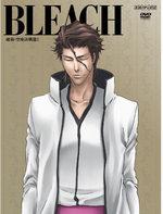 Bleach 52 Série TV animée