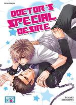 Doctor's special desire 1 Manga