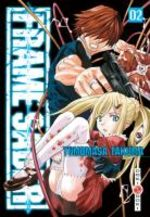 Frame Saber 2 Manga