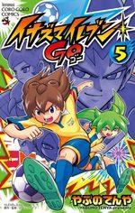 Inazuma Eleven Go 5