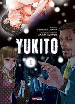 couverture, jaquette Yukito 1