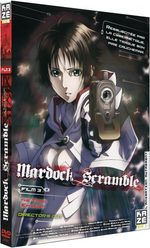 Mardock Scramble - Film 3 : The Third Exhaust 1