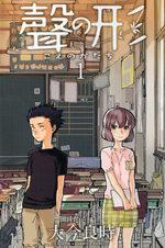A Silent Voice 1 Manga