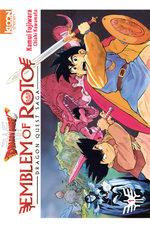 Dragon Quest - Emblem of Roto 1
