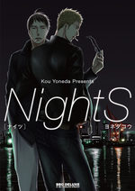 NightS 1 Manga