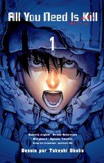 All you need is kill T.1 Manga
