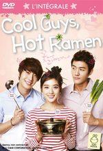Cool guys, hot ramen 1 Drama