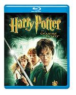 Harry Potter et la Chambre des Secrets 1 Film