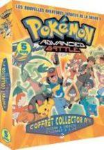 Pokemon - Saison 08 : Advanced Battle 1 Série TV animée